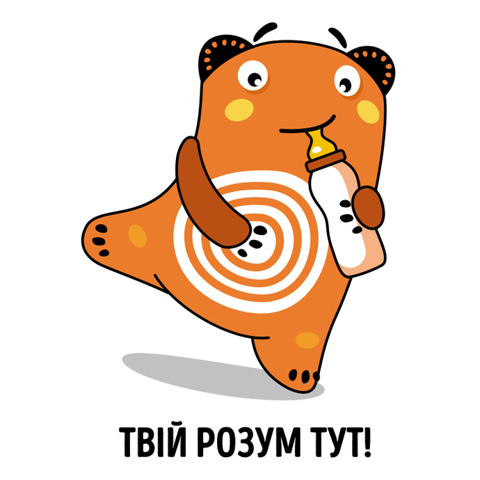 закваска Біфідокомплекс Good Food
